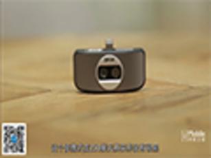 之家汉化:iOS设备即插即用的热成像仪