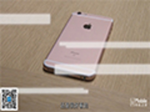 之家汉化:iPhone 6s/iPad Pro上手