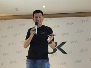 ZUK Z1灰色上市 因好评常程笑的很灿烂