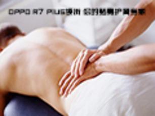 OPPO R7 PlUS领衔 你的贴身护肾专家