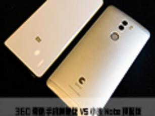360奇酷手机旗舰版VS小米Note顶配版