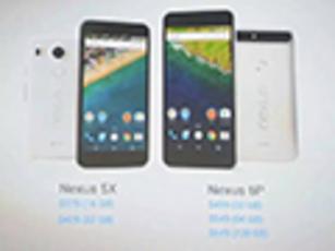 Nexus两款新机发布 华为/LG分别代工