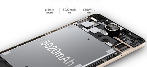 电池4000毫安时起 给你超级续航体验