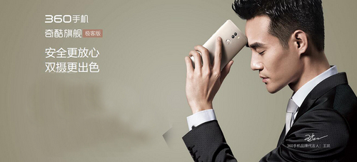 做工扎实 3000千元国产精品手机推荐