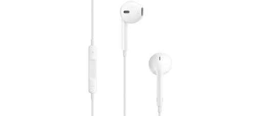 """苹果新机耳机曝光 变化令人""""心碎"""""""