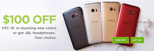 HTC 10新增两种配色 目前仅美国开售