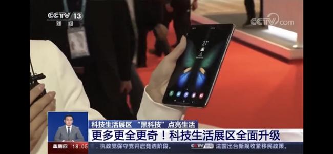 折叠屏手机市场再添新成员,中国电信专属定制折叠机引发期待