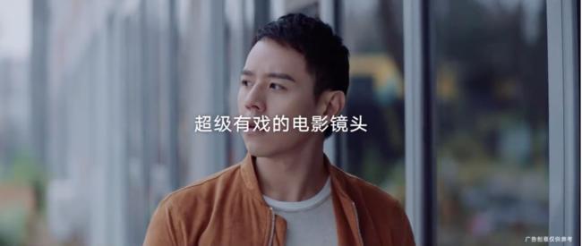 双模5G+电影镜头 荣耀V30系列预热短片太烧脑