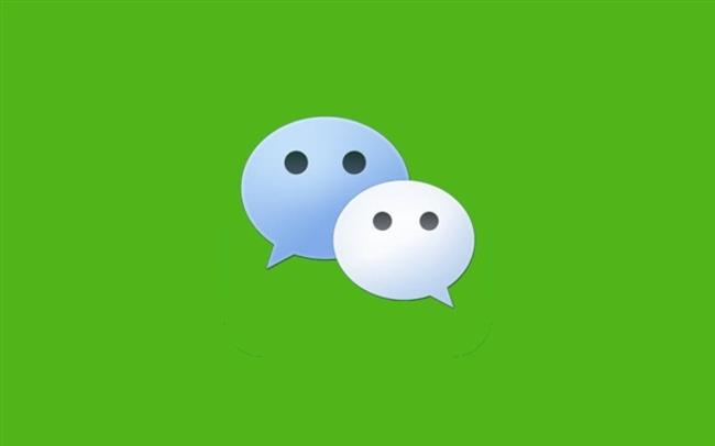 腾讯回应微信发原图泄露位置:建议P图