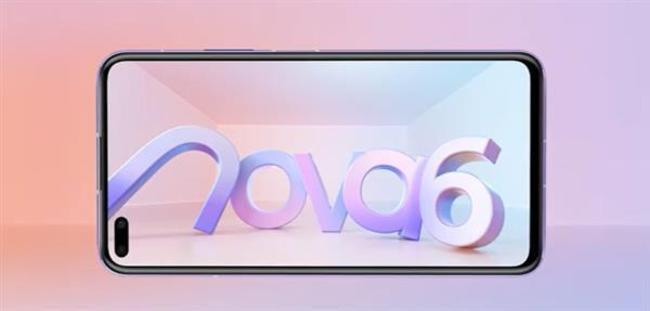 华为nova6真机曝光 前置挖孔双摄+侧边指纹