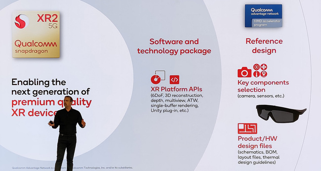 高通骁龙XR2 5G公布:全球首个5G XR平台 最高支持7摄并行