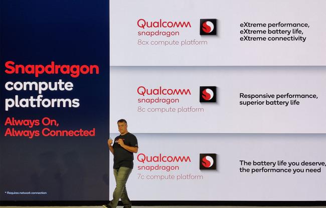 全面产品线覆盖 骁龙7c/8c/8cx平台带来更丰富的骁龙本选择