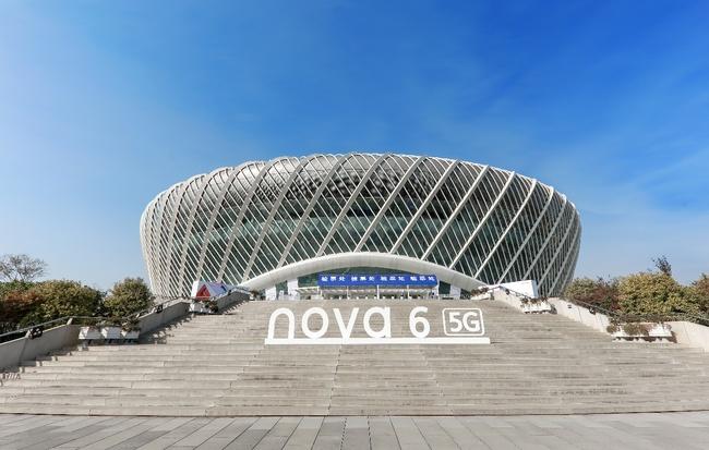 华为nova6系列发布会彩蛋频频  千玺现场教授自拍小技巧