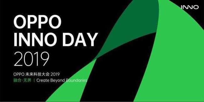 OPPO开启技术创新2.0 未来将成为综合型科技公司