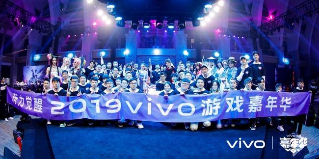 vivo游戏嘉年华广州站圆满收官 沉浸式游戏体验好评如潮
