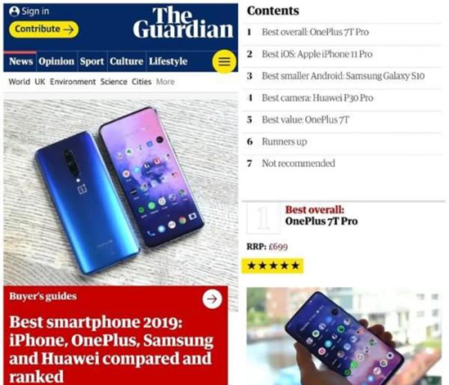 一加7T Pro获权威外媒盛赞:成为2019年最佳手机