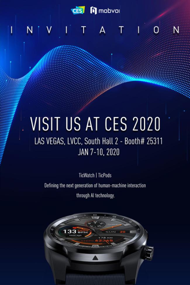 出门问问参展CES2020 引领未来个人计算设备潮流