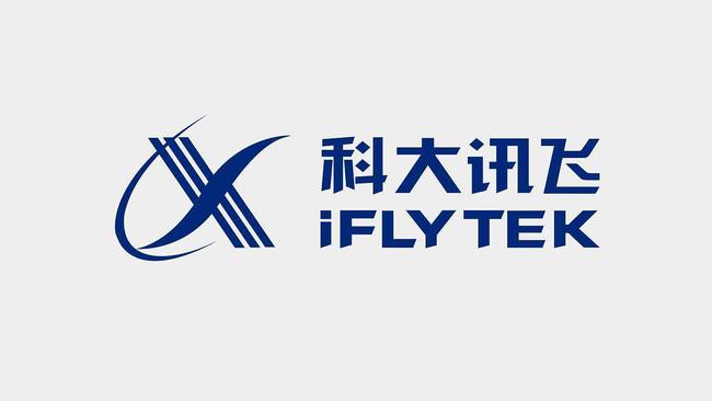2020安徽春晚精彩回顾:科大讯飞AI产品实力圈粉
