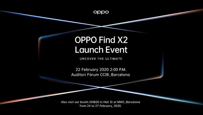 2月22日发布!外媒曝光OPPO Find X2更多细节