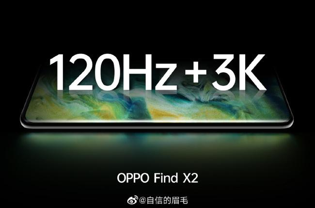 官宣!Find X2将于3月6日发布 将采用3K+120Hz屏幕