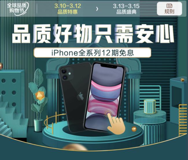 京东手机品质购物节 买5G手机赠碎屏险替你解决后顾之忧