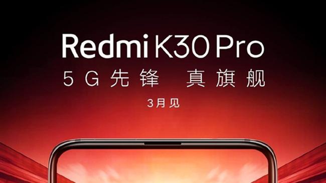 3月24!Redmi K30Pro发布时间确定