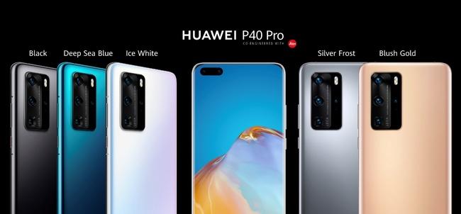 手机行业世界第一  华为P40系列10倍光学变焦表现力出色