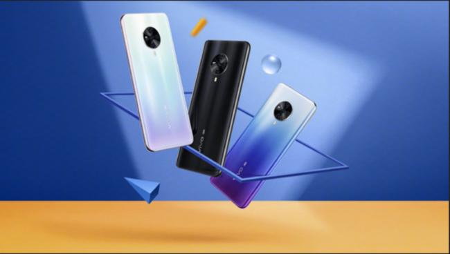 刘昊然同款 双模5G vivo S6 5G京东正式开启预售 享12期免息