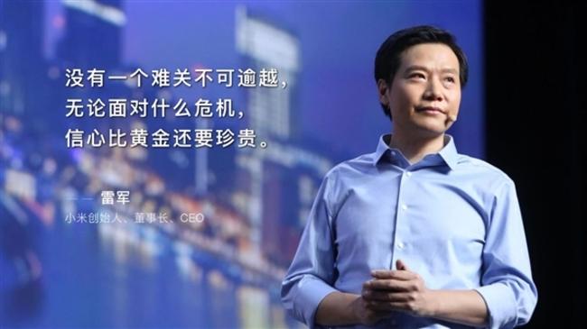 小米2019年财报公布年收入首破2000亿,手机稳居前四