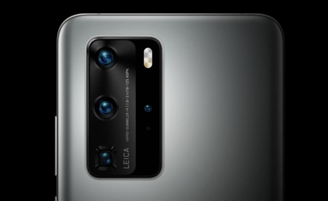 华为P40系列再次提升手机摄影天花板   随手拍大片选它就对了
