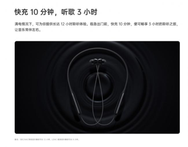 蓝牙耳机常有,平价实用的LDAC耳机不常有—OPPO Enco M31推荐