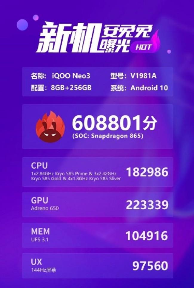 安兔兔官方放出iQOO Neo3的跑分,608801分