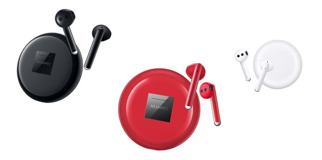 华为商城开门红活动4月26日正式开启  华为FreeBuds 3优惠30元