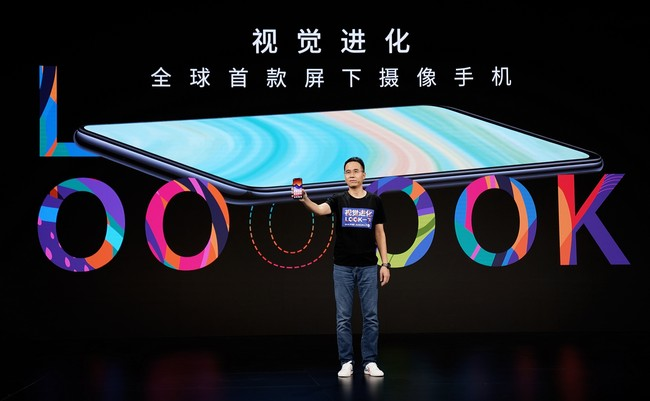 首款屏下镜头手机中兴Axon20 5G发布 2198元起售