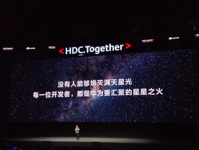 华为开发者大会2020专访王成