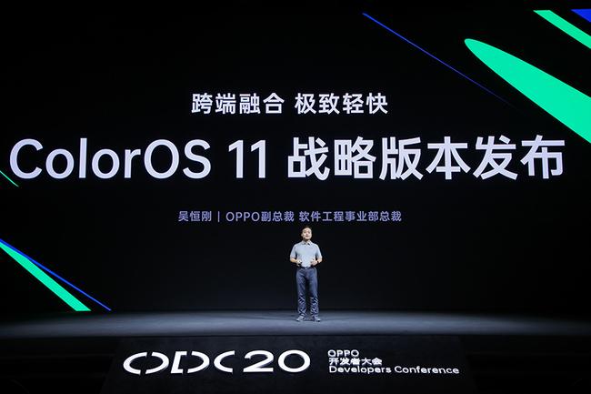 ColorOS 11 发布 三大特性全面提升 8款手机率先更新
