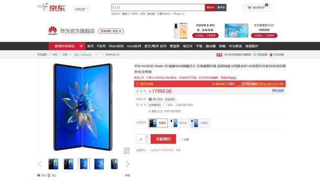 http://www.weixinrensheng.com/baguajing/2589502.html