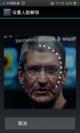 新增人脸识别 OPPO Finder 1019版固件发布