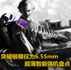 突破极限仅为6.55mm 超薄智能强机盘点