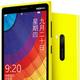 Lumia 920/820/620国行售价4599/3499/1999