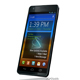 Galaxy S III宣传照遭曝光 无实体按键