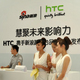 HTC Flyer行货版上市 6款7英寸平板推荐