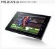 挑战iPad NEC推防水平板Medias Tab N-06D