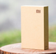 小米2代包装盒曝光 或8月16日发布