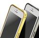 MOMAX 摩米士iPhone 5系列配件领跑市场