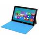 微软Surface Pro 起售899美元2月9日上市