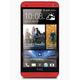HTC One将推红色版 价格超500英镑