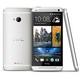 HTC One行货有望4月10日上市 4500元起售