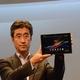 Sony Xperia Tablet Z美国上市价499美元