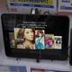 1599元8.9英寸 二代Kindle Fire HD日本上市